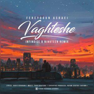 Fereydoun Asraei Vaghteshe Remix 300x300 - دانلود آهنگ جدید فریدون آسرایی به نام وقتشه