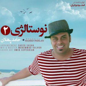 Hamed Pahlan Nostalgi 2 300x300 - دانلود آهنگ جدید حامد پهلان به نام نوستالژی