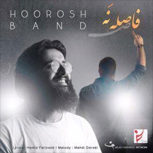 Hoorosh Band Faseleh Na 300x300 - فاصله نه از هوروش بند