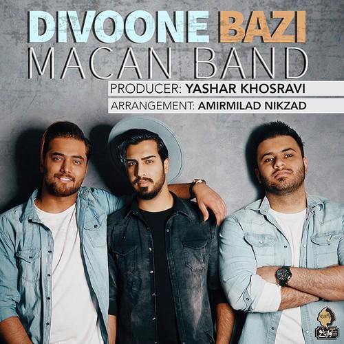 Macan Band Divoone Bazi - دانلود آلبوم جدید ماکان باند به نام دیوونه بازی