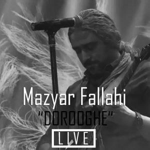 Mazyar Fallahi Dorooghe live 300x300 - دانلود آهنگ جدید مازیار فلاحی به نام دروغه