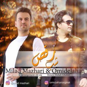 Milad Mazhari Omid Jahan Shabe Raghs 300x300 - شب رقص از میلاد مظهری و امید جهان