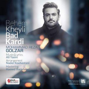 Mohammadreza Golzar Behem Man Kheili Bad Kardi 300x300 - دانلود آهنگ جدید محمدرضا گلزار به نام بهم خیلی بد کردی