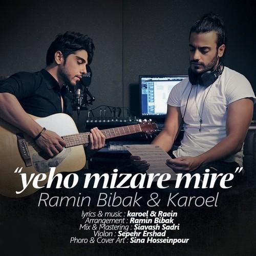 Ramin Bibak Karoel Yeho Mizare Mire - دانلود آهنگ جدید رامین بی باک به نام یهو میذاره میره