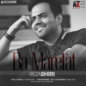 Reza Shiri Ba Marefat 300x300 - دانلود آهنگ جدید رضا شیری به نام با معرفت