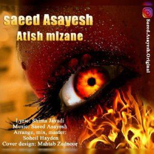 Saeed Asayesh Atish Mizane 300x300 - دانلود آهنگ جدید سعید آسایش به نام آتیش میزنه