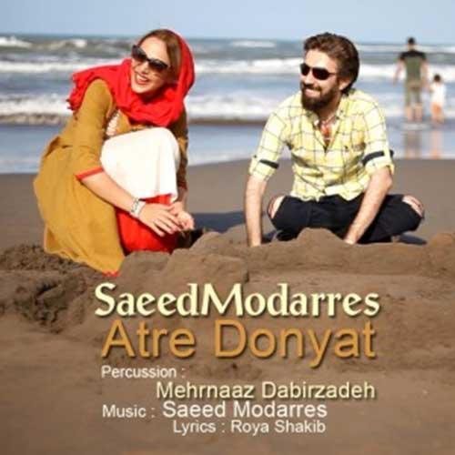 Saeed Modarres Atre Donyaat - دانلود آهنگ جدید سعید مدرس به نام عطر دنیات