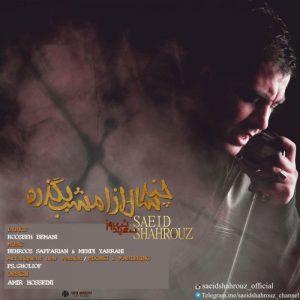 Saeid Shahrouz Chand Sal Az Emshab Begzare New Version 300x300 - دانلود آهنگ جدید سعید شهروز به نام چند سال از امشب بگذره