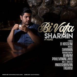 Sharmin Bivafa 300x300 - دانلود آهنگ جدید شارمین به نام بی وفا