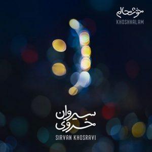 Sirvan Khosravi Khoshhalam 300x300 - دانلود آهنگ جدید سیروان خسروی به نام خوشحالم