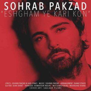 Sohrab Pakzad Eshgham Ye Kari Kon 300x300 - دانلود آهنگ جدید سهراب پاکزاد به نام عشقم یه کاری کن
