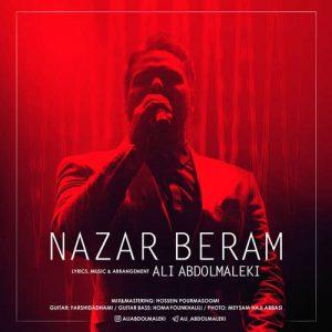 Ali Abdolmaleki Nazar Beram 300x300 - دانلود آهنگ جدید علی عبدالمالکی به نام نذار برم