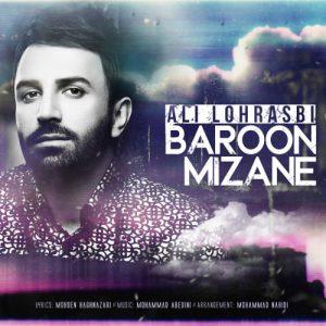 Ali Lohrasbi Baroon Mizane 300x300 - دانلود آهنگ جدید علی لهراسبی به نام بارون میزنه