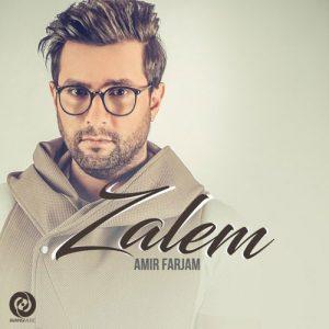 Amir Farjam Zalem 300x300 - دانلود آهنگ جدید امیر فرجام به نام ظالم