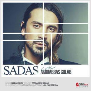 Amirabbas Golab Sadas 300x300 - دانلود آهنگ جدید امیر عباس گلاب به نام سادس