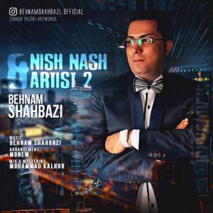Behnam Shahbazi Nish Nash 300x300 - دانلود آهنگ جدید بهنام شهبازی به نام نیش ناش