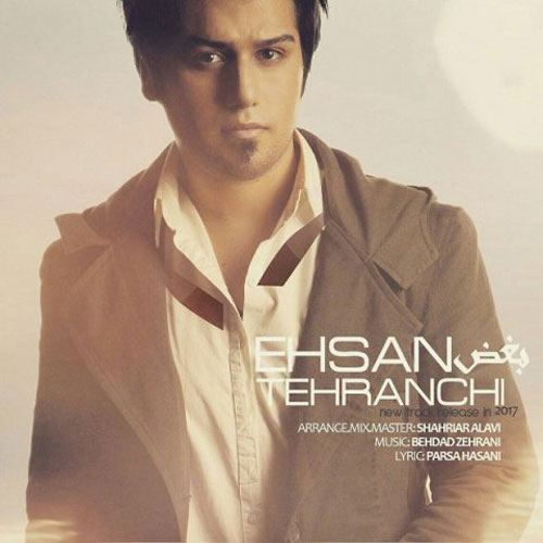 Ehsan Tehranchi Boghz - دانلود آهنگ جدید احسان تهرانچی به نام بغض