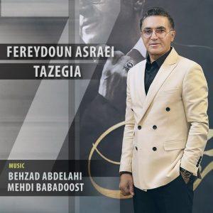 Fereydoun Asraei Tazegia 300x300 - دانلود آهنگ جدید فریدون آسرایی به نام تازگیا