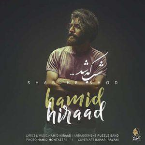 Hamid Hiraad Shab Ke Shod 300x300 - دانلود آهنگ جدید حمید هیراد به نام شب که شد
