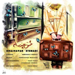 Khashayar Etemadi Eshghe Chand Sale 300x300 - دانلود آهنگ جدید خشایار اعتمادی به نام عشق چند ساله