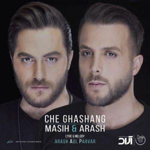 Masih Arash Ap Che Ghashang 300x300 - دانلود آهنگ جدید مسیح و آرش ای پی به نام چه قشنگ