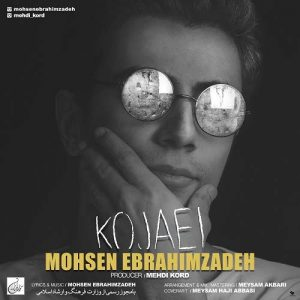 Mohsen Ebrahimzadeh Kojaei 300x300 - دانلود آهنگ جدید محسن ابراهیم زاده به نام کجایی