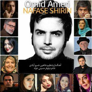 Omid Ameri Nafase Shirin 300x300 - دانلود آهنگ جدید امید عامری به نام نفس شیرین