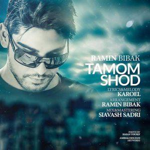 Ramin Bibak Tamoom Shod 300x300 - دانلود آهنگ جدید رامین بی باک به نام تموم شد