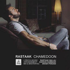 Rastaak Chamedoon 300x300 - دانلود آهنگ جدید رستاک به نام چمدون