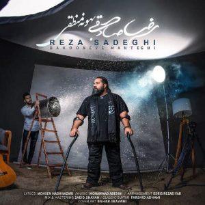 Reza Sadeghi Bahooneye Manteghi 300x300 - دانلود آهنگ جدید رضا صادقی به نام بهونه منطقی