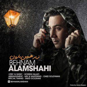Behnam Alamshahi Zire Hamin Baroun 300x300 - دانلود آهنگ جدید بهنام علمشاهی به نام زیر همین بارون