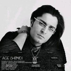 Hamed Hakan Age Shenidi 300x300 - دانلود آهنگ جدید حامد هاکان به نام اگه شنیدی