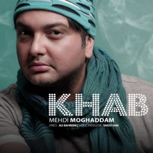 Mehdi Moghaddam Khab 300x300 - دانلود آهنگ جدید مهدی مقدم به نام خواب