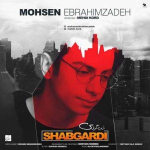 Mohsen Ebrahimzadeh Shabgardi 300x300 - دانلود آهنگ جدید محسن ابراهیم زاده به نام شبگردی