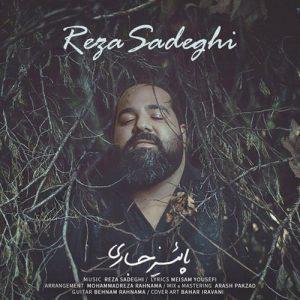 Reza Sadeghi Paeize Jari 300x300 - دانلود آهنگ جدید رضا صادقی به نام پاییز جاری