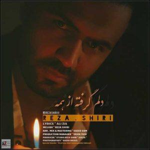 Reza Shiri Delam Gerefte Az Hame 300x300 - دانلود آهنگ جدید رضا شیری به نام دلم گرفته از همه
