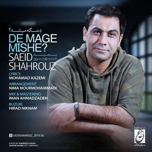 Saeid Shahrouz De Mage Mishe - دانلود آهنگ جدید سعید شهروز به نام د مگه میشه