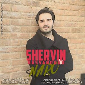Shervin Naro 300x300 - دانلود آهنگ جدید شروین به نام نرو
