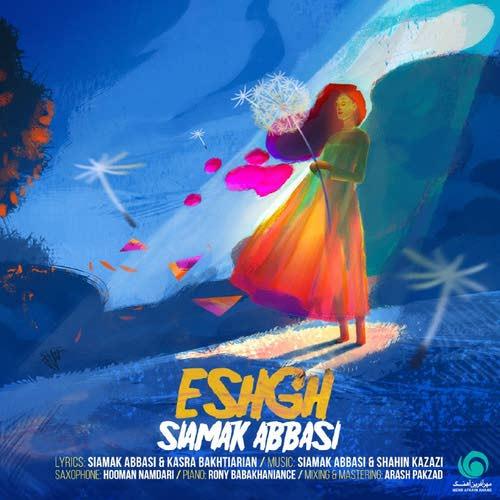 Siamak Abbasi Eshgh - دانلود آهنگ جدید سیامک عباسی به نام عشق