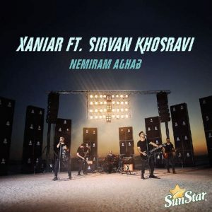 Xaniar Khosravi Ft. Sirvan Khosravi Nemiram Aghab 300x300 - دانلود آهنگ جدید زانیار خسروی به همراهی سیروان خسروی به نام نمیرم عقب