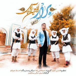 Afshin Azari Berar 300x300 - دانلود آهنگ جدید افشین آذری به نام برار