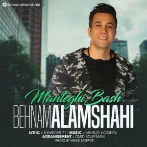 Behnam Alamshahi Manteghi Bash 300x300 - دانلود آهنگ جدید بهنام علمشاهی به نام منطقی باش