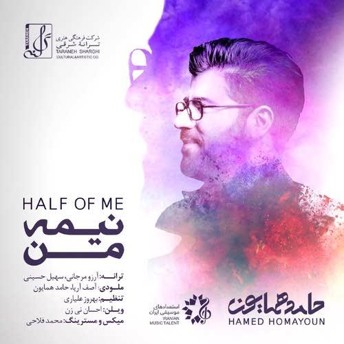 Hamed Homayoun Nimeye Man - دانلود آهنگ جدید حامد همایون به نام نیمه ی من