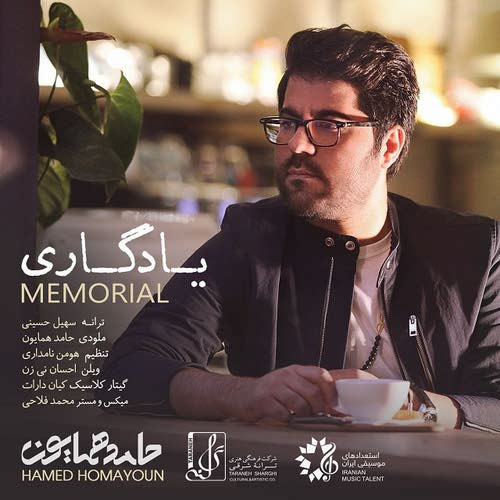 Hamed Homayoun Yadegari - دانلود آهنگ جدید حامد همایون به نام یادگاری