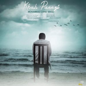 Mohammad Zand Vakili Khab Paeezi 300x300 - دانلود آهنگ جدید محمد زند وکیلی به نام خواب پاییزی