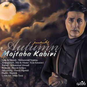 Mojtaba Kabiri Paeez 300x300 - دانلود آهنگ جدید مجتبی کبیری به نام پاییز