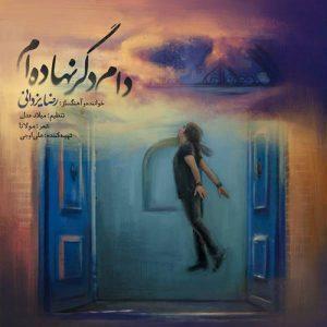 Reza Yazdani Daame Degar Nahadeam 300x300 - دانلود آهنگ جدید رضا یزدانی به نام دام دگر نهاده ام