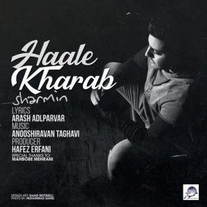 Sharmin Haale Kharab 300x300 - دانلود آهنگ جدید شارمین به نام حال خراب