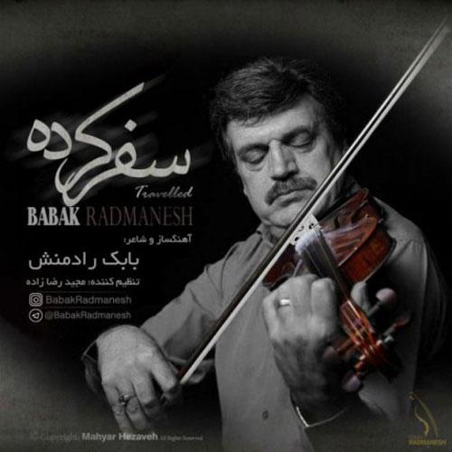 Babak Radmanesh Safar Kardeh - دانلود آهنگ جدید بابک رادمنش به نام سفر کرده