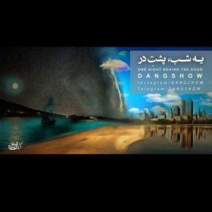 Dang Show Ye Shab Poshte Dar 300x300 - دانلود آهنگ جدید دنگ شو به نام یه شب پشت در